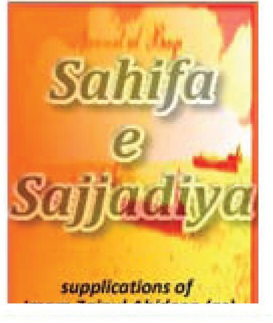 Sahifa Sajjadiya Book Urdu