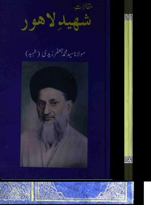 Hayat E Tayyaba In Urdu Pdf 48