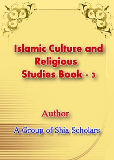 Muslim heritage in our world book