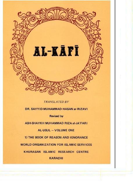 English, Arabic & Arabic English Dictionary (Al Kafi ...