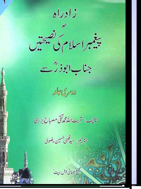 Image Result For Islam Websitea