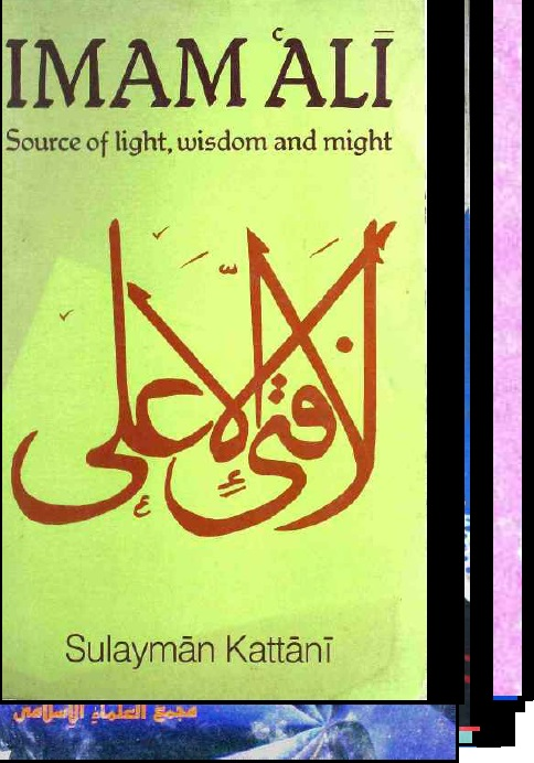 IslamicBlessings com ::  Books, Movies, Audio-All Free