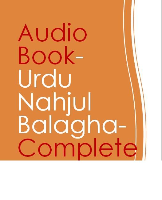 Nahjul Balagha Complete Book Urdu