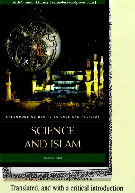 Pdf in bible urdu science the the and quran