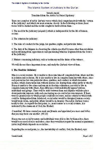 Free islamic shia urdu english for Bibi shehar bano history