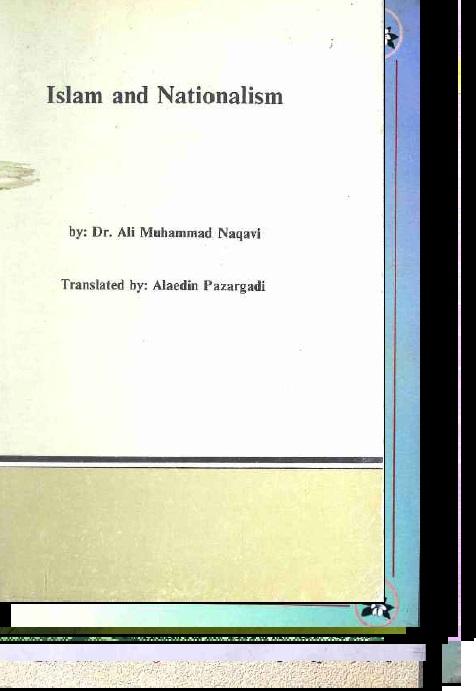 Non Muslim Perspective On The Revolution Of Imam Hussain: IslamicBlessings.com ::. Free Islamic Shia Urdu, English