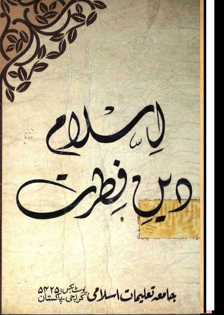 shia books muta urdu pdf