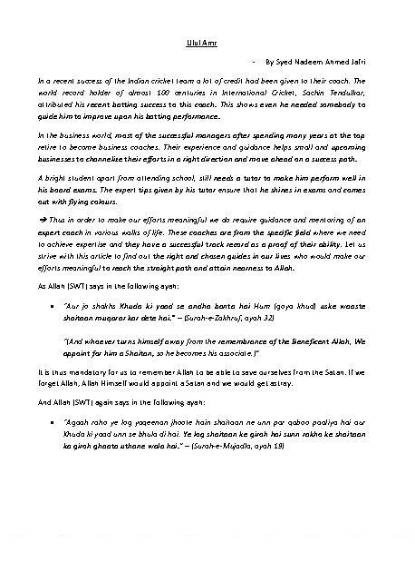 books on karbala in english pdf