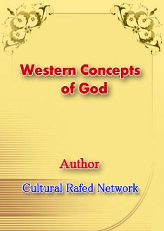 """western concepts of god When we speak of african traditional religion,  for example, seemed to be expressing the western mind when he said, """"such a high god hardly."""